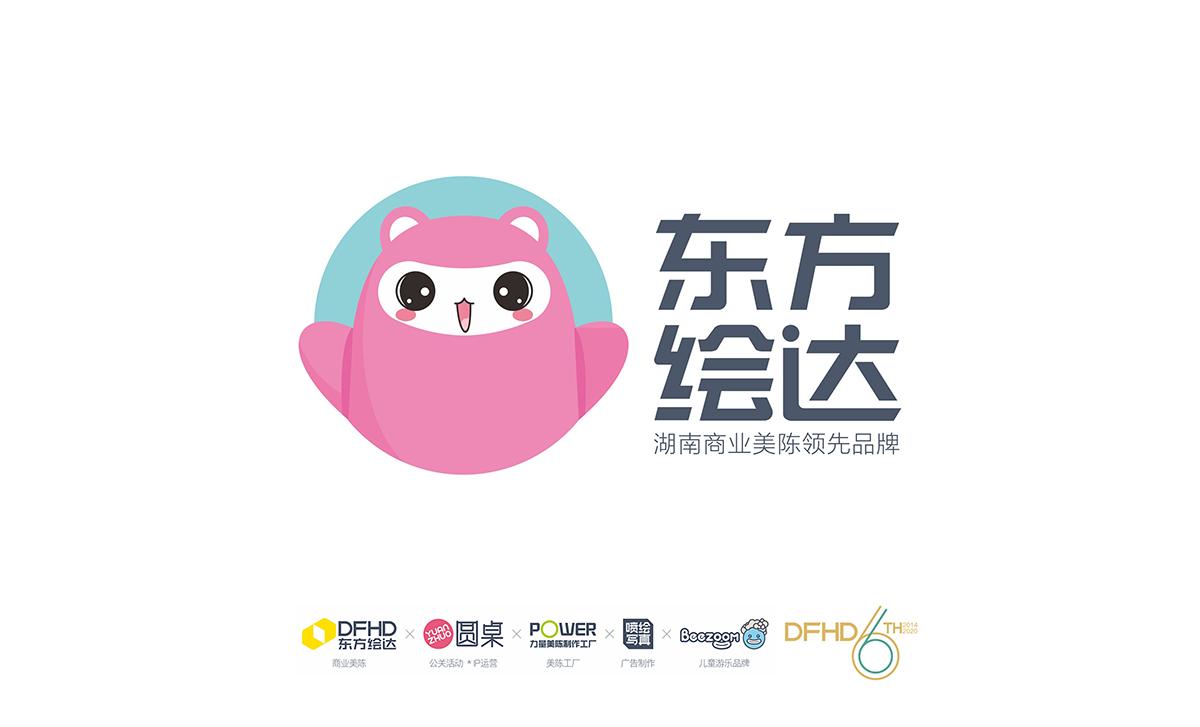东方bob美陈公司 (1).jpg