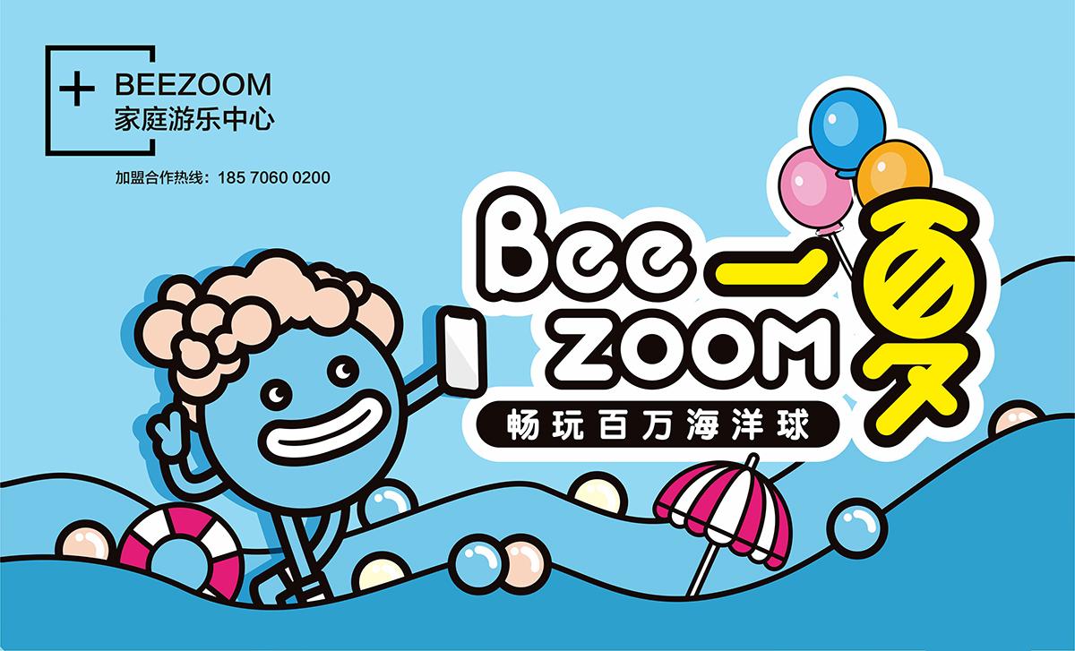 东方bob美陈公司 (7-4).jpg